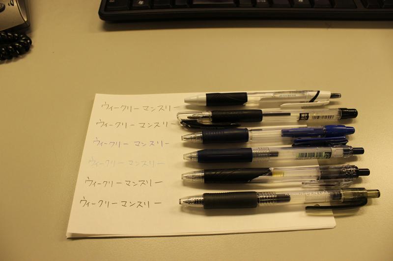 たかがボールペン、されどボールペン