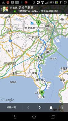 google mapは便利やで