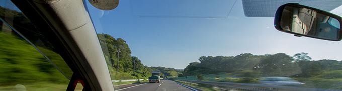 高速道路は安全運転で!