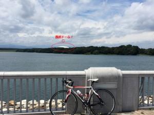 狭山湖越しの西武ドーム
