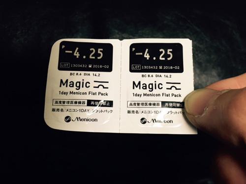 メニコン1DAY フラットパック Magic