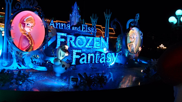 東京ディズニーランド アナと雪の女王