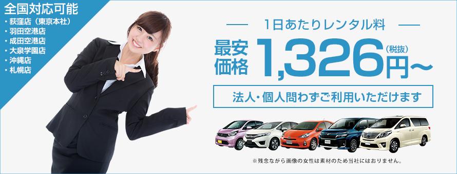 ¥1326